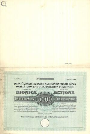 MUO-023274: Dioničarsko društvo za eksploataciju drva: dionica