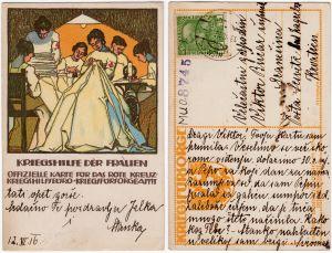 MUO-008745/03: Ženska pomoć u ratu: razglednica