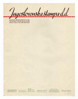 MUO-008307/13: Jugoslovenska štampa: listovni papir