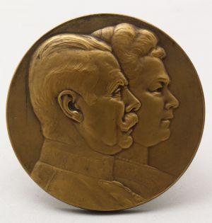 MUO-011794/01: medalja