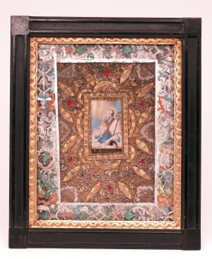 MUO-004605: Sv. Augustin: relikvijar