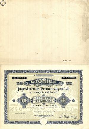 MUO-023279: Jugoslavenski kremenezky zavodi za žarulje i elektriku d.d.: dionica