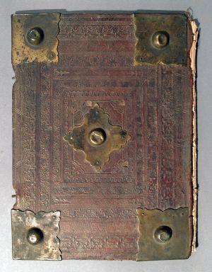 MUO-006809: Breviarum romanum, 1758.: korice za knjigu