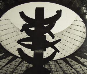 MUO-038074: Simbol umjetnosti: fotografija