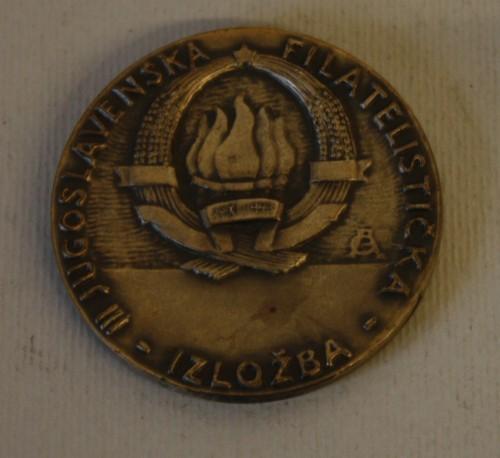 MUO-011909: JUGOSLAVENSKA FILATELISTIČKA IZLOŽBA / III JUFIZ 1956 ZAGREB: medalja